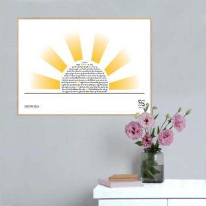"""Grafisk musikplakat med sangteksten til en dansk musikskat """"I østen stiger solen op"""" opsat i grafisk form, så teksten danner en sol."""