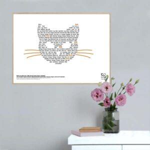 """Plakat med elsket børnesang """"Min kat den danser tango"""" opsat i grafisk form så teksten danner et billede af en kat."""
