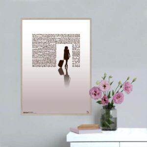 Smuk plakat med tekst af Psykolog, Mette Holm. Plakaten indeholder hele teksten til et dagligt boost og fås i 5 størrelser. Køb fra kun kr. 147,-