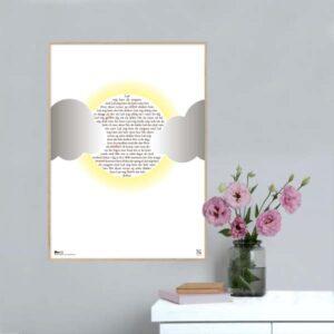 """Plakat med sangteksten til """"1000 stemmers kor"""" af Poul Krebs."""