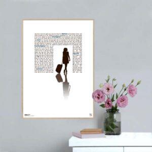 """Plakat med sangteksten til """"Væk fra denne virkelighed"""" af Mathilde Falch"""